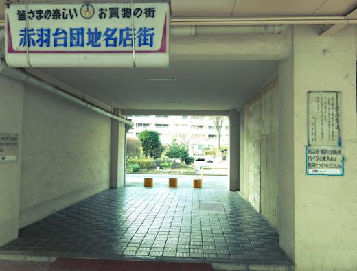 20120114-07.jpg