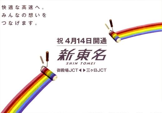20120420-01.jpg