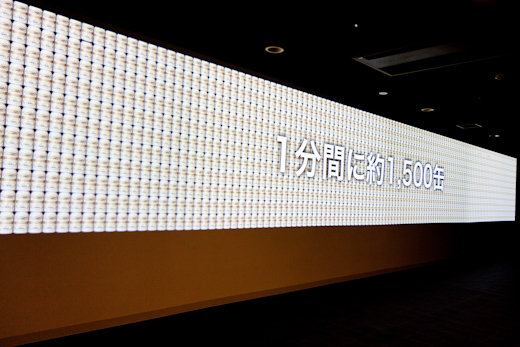 20120421-09.jpg