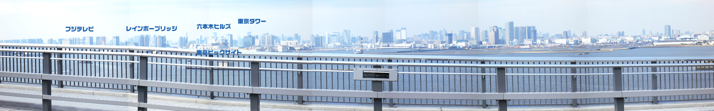 TGBpanorama.jpg