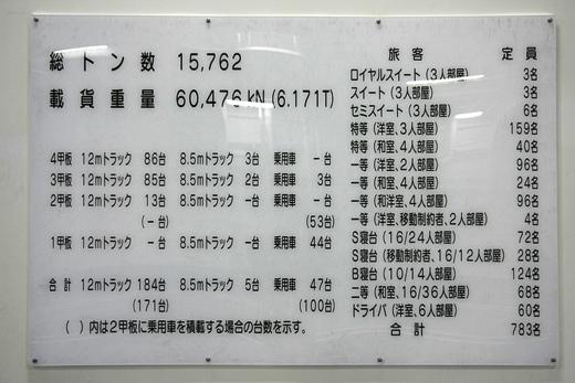 031103.jpg