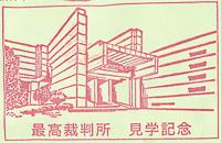 1003-9.jpg