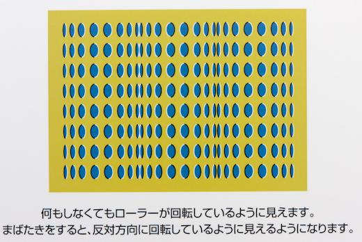 20111120-16-2.jpg