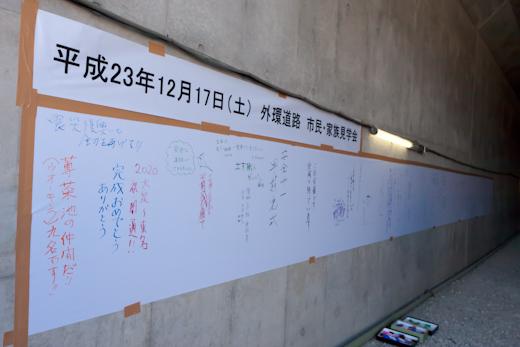 20111217-08.jpg