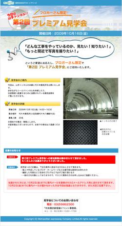 c2info.jpg