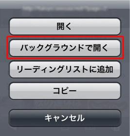 ios02.jpg