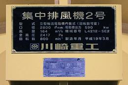 plate001.jpg