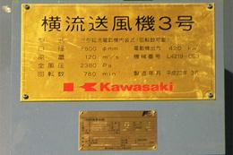 plate002.jpg