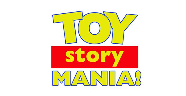 toystory.jpg