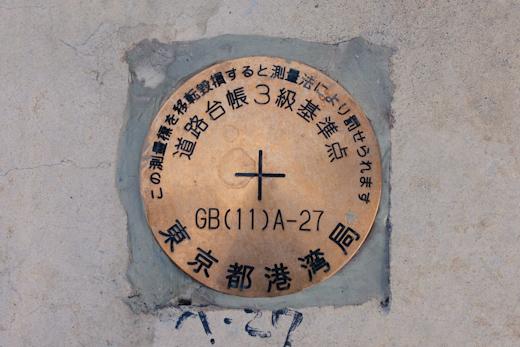 20120205-07.jpg