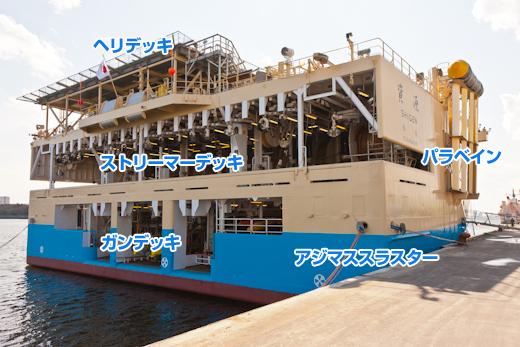 20120325-12.jpg
