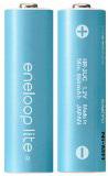 SANYO eneloop lite 充電式ニッケル水素電池(単3形2個パック) [HR-3UQ-2BP]