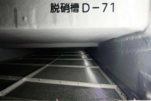 121404.jpg