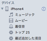 ios07.png