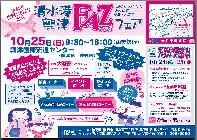 shimizu.png
